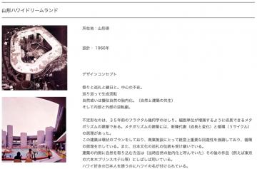 スクリーンショット 2020-06-05 8.41.19