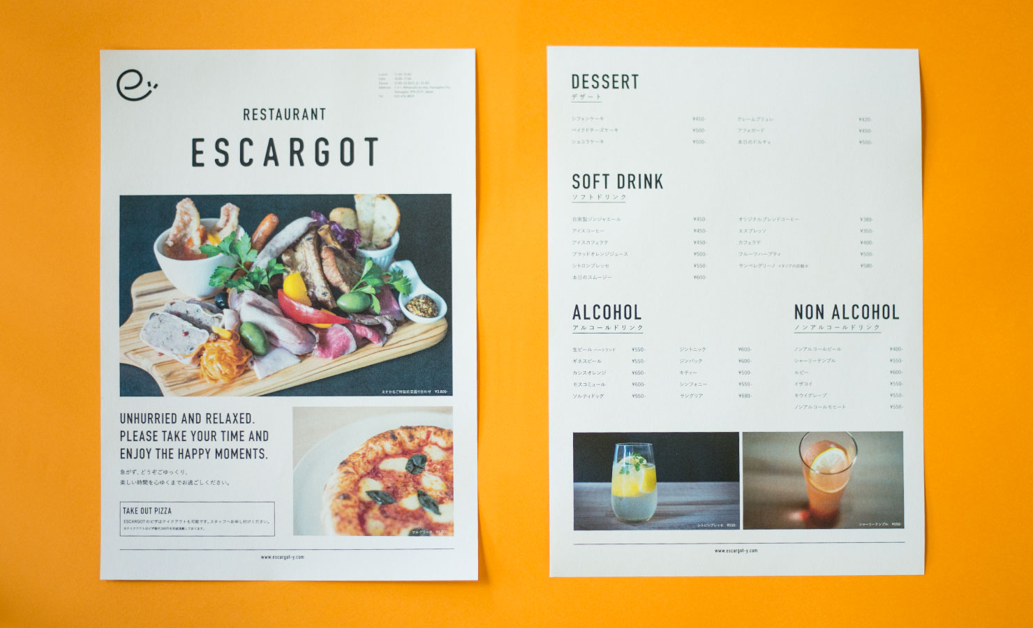 ESCARGOT MENU DESIGN