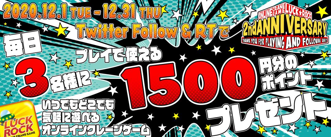 201201Twitter_RT_bn