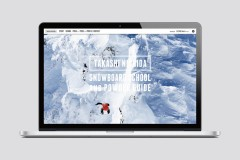 西田崇Snowboard school & Powder guide webサイト