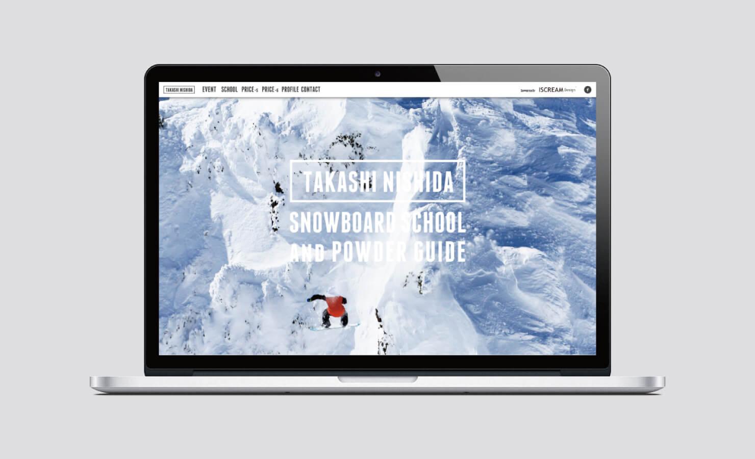 西田崇Snowboard school & Powder guide webサイト