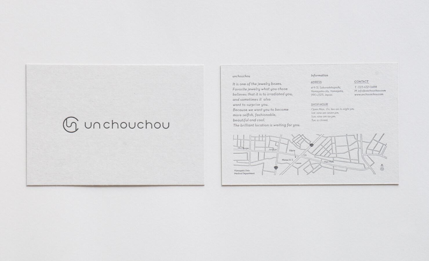 unchouchou ショップカード