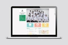 山形大学医学部産婦人科webサイト