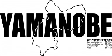 yamanobe2021_logo